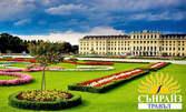 Великденска екскурзия до Будапеща и Виена! 3 нощувки със закуски, плюс транспорт