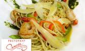 Вкусно хапване по избор - спагети с босилеково песто и скариди, филе от ципура със свежи салати или домашна торта с кафе и сок