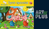 """Детски комплект с 5 пъзела с приказни герои и 5 книжки от поредицата """"Аз уча английски"""""""