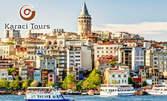 Посети Истанбул и Одрин! 2 нощувки със закуски, плюс транспорт