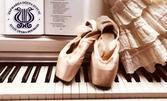 "Детската балетна гала ""Танц, музика, поезия"" на 6 Юли"