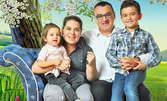 Семейна или детска студийна фотосесия със 160-180 кадъра, плюс бонус - 5 обработени кадъра