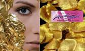 Терапия за лице, шия и деколте със злато, плюс сешоар в Angel Face