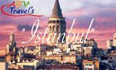 Опознай Истанбул
