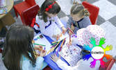"""1 или 5 посещения на творческа лятна работилница """"На гребена на изкуството"""" за деца от 5 до 10г"""