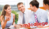 Курс по избор от M3 College