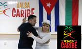 1 или 8 посещения на чиста кубинска салса или чувствена бачата - за един или за двама