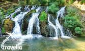 Непознатата Странджа! Еднодневна екскурзия до Малко Търново, пещерата на Бастет, водопада Докузак и село Бръшлян