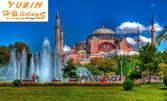 3 дни в Истанбул