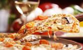 Хрупкава семейна пица по избор, за вкъщи