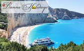 Почивка на остров Лефкада! 5 нощувки със закуски, плюс транспорт и възможност за парти круиз