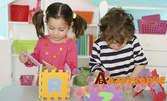 9лв за един ден в детска градина със занимания по английски и китайски