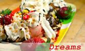 2 броя сладоледени изкушения по избор