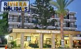Посети Кипър