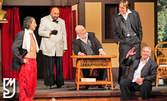 """Пиесата от Георги Марков """"Да се провреш под дъгата"""" с втора премиера на 16 Декември"""