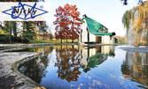 Екскурзия до Ниш, Върнячка баня и Крушевац през Януари или Февруари! Нощувка със закуска, обяд, вечеря и транспорт