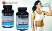 Пребори наднорменото тегло и целулита! Продукти L-Carnitine Extreme или Total Fat Burn