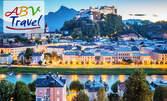Екскурзия до Хърватия, Италия, Франция, Испания и Монако с 9 нощувки със закуски, 3 вечери и транспорт