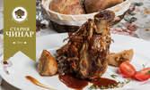 Сотирана наденица от дивеч и Козе сирене с аромат на трюфел, Свински ребра и картофки със сланина или Бут от елен на пещ
