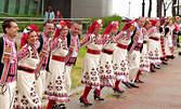 Залюлей снага! 8 посещения на народни танци за начинаещи