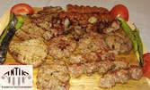 1.3кг плато с агнешко, телешко и пилешко месце на барбекю от дървени въглища