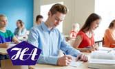 Курс по немски език за деца или възрастни ниво по избор