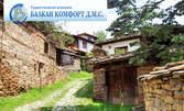 Екскурзия до Ковачевица, Лещен, Добърско, Банско и Гоце Делчев! Нощувка със закуска и транспорт