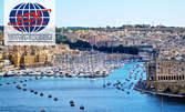 Посети Малта! 3 нощувки със закуски, плюс самолетен билет и трансфер до хотела