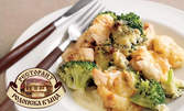 Мамина салата, пилешко филе с броколи и сметана и чаша Шардоне