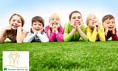 Еднодневно посещение на детски център с включени закуски, напитки и игри - за деца от 5 до 12г