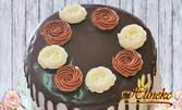 """Торта """"Мираж"""" с млечен крем и шоколадов ганаш"""