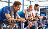 Месечна карта с 12 посещения на фитнес, плюс 10 тренировки с инструктор