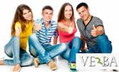 Разговорен курс по английски, италиански или френски език
