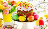 Великденска екскурзия до Белград и Топола! 2 нощувки със закуски и транспорт