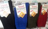 3 чифта дамски чорапи - с високо съдържание на памук