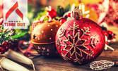 Коледа в Сандански! 2 нощувки със закуски и вечери за двама