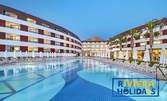 Майски празници в Бодрум! 4 нощувки на база Ultra All Inclusive в Хотел Grand Park Resort*****