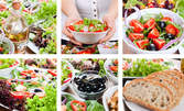 Вегa тест за поносимост към 120 или 200 храни, плюс консултация от лекар - без или със хранителен режим