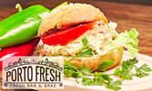 Вкусно и здравословно хапване за вкъщи! 2 броя бейгъл, по избор