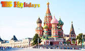 Лятна екскурзия до Русия и Финландия! 7 нощувки, 5 закуски, 5 пет вечери и билет за самолет, влак и кораб