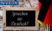 12-месечен онлайн курс по немски език - за ниво А1 или А2