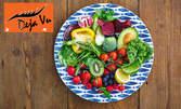 Вега тест на 100 вида храни, плюс консултация с диетолог