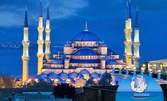В Истанбул през Октомври! 2 нощувки със закуски, плюс транспорт и посещение на Лозенград