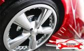 Демонтаж, монтаж и баланс на 2 или 4 гуми от 13 до 18 цола, плюс оглед на дискове, накладки и спирачни маркучи