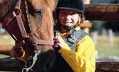 30-минутен урок по конна езда с треньор, за начинаещи и напреднали