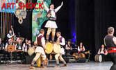"""Концерт """"Нощ на ансамблите""""! Ансамбли """"Филип Кутев"""", """"Тракия"""" и """"Пирин"""" на една сцена - на 6.10"""