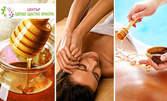 Релакс на макс! Лечебен масаж на гръб с мед, плюс рефлексотерапия на ходила или длани