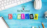 Двумесечен онлайн курс по английски език за начинаещи - с преподавател