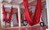 Holiday dance and aerobics със Sikera! Eдна тренировка на спорт по избор с професионален инструктор