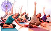 6 или 12 посещения на класическа йога за начинаещи